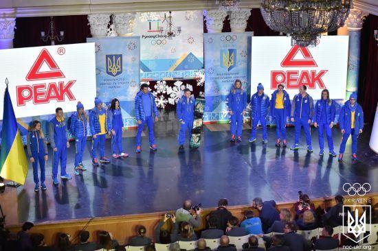Стали відомі призові для збірної України на Олімпіаді-2018