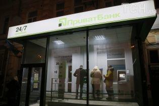В Минфине назвали сроки продажи двух государственных банков
