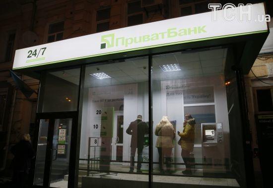 У Мінфіні назвали терміни продажу двох державних банків