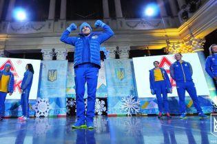 Олимпийская сборная Украины отправилась на Игры-2018 в модных обновках