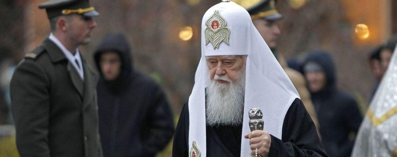 Россия давит на Константинополь. В УПЦ КП обвинили РФ в воспрепятствовании объявлению автокефалии