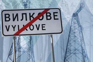 """Снежный апокалипсис. Украинская """"Венеция"""" Вилково оказалась отрезанной от мира"""
