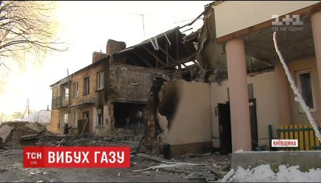 Один человек погиб и двое попали в больницу из-за взрыва газа в жилом доме
