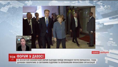 Першу зустріч у Давосі Порошенко проведе з прем'єр-міністром Ізраїлю
