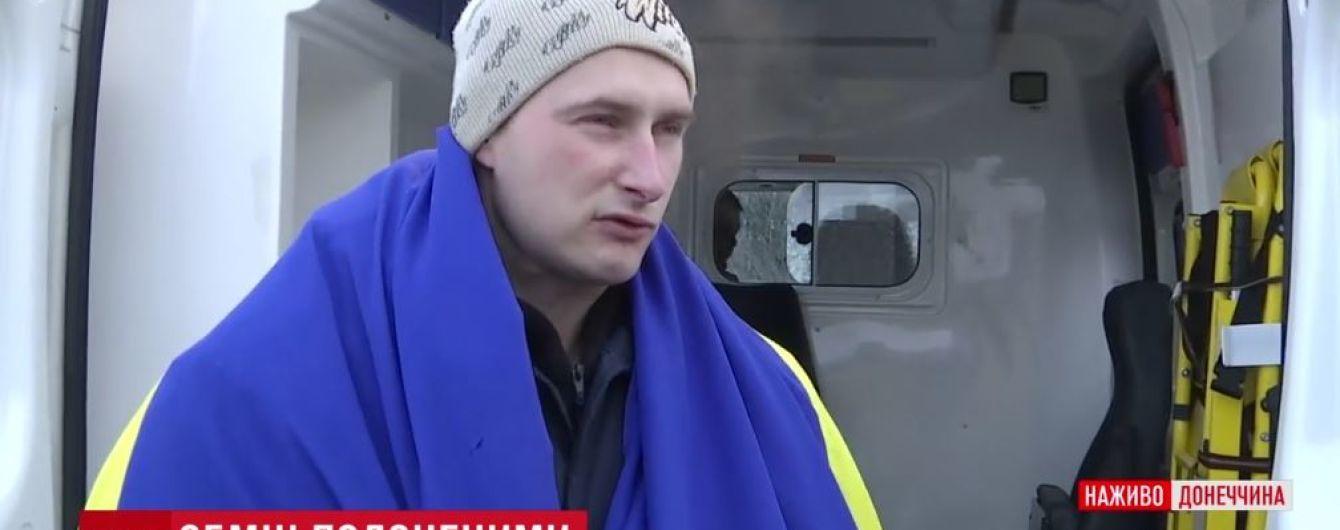 Родные недавно освобожденного украинского заложника сообщили о его загадочном исчезновении