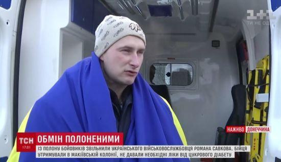 Звільнений заручник Савков посеред ночі несподівано приїхав додому, а дорогою до госпіталю зник