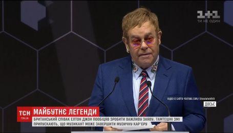 Элтон Джон пообещал сделать важное заявление о своем будущем