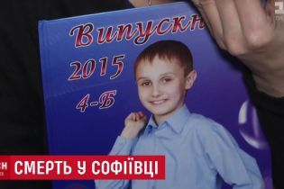 """Відповідальність за смерть хлопчика у """"Софіївці"""" можуть покласти на адміністрацію парку"""