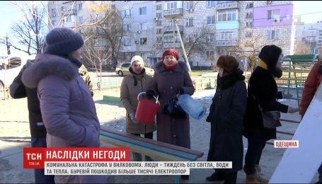 Жителі Вилкового покидають місто через відсутність електрики, води та опалення