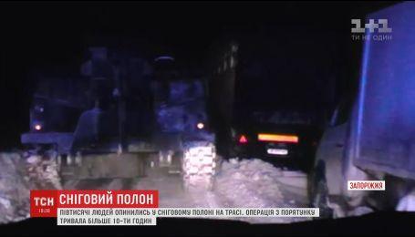 Півтисячі людей застрягли у півтораметрових заметах на дорогах Запоріжжя