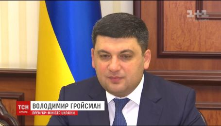В Украине запустят новую систему безопасности движения на дорогах