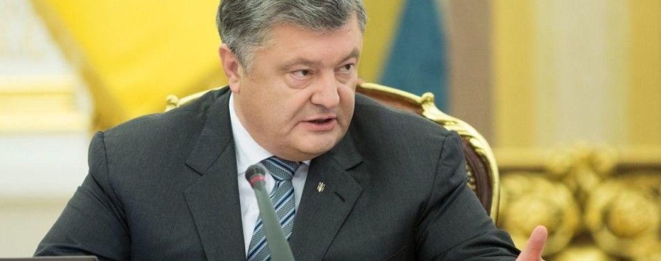 Порошенко согласился включить в законопроект о реинтеграции Донбасса положения о Крыме