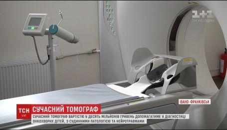 В дитячій лікарні Івано-Франківська нарешті з'явився томограф