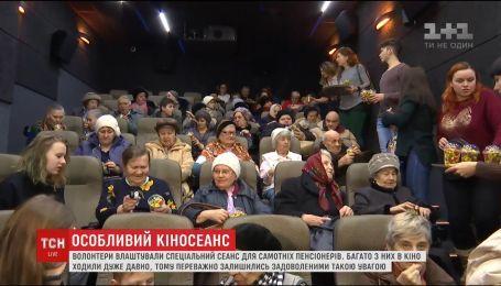 В Івано-Франківську волонтери влаштували кіносеанс для самотніх літніх людей