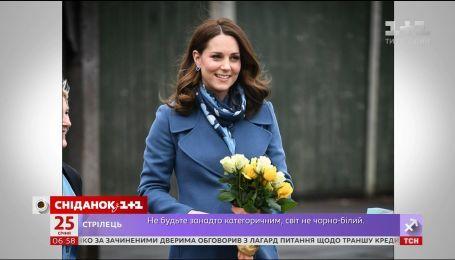 Вагітна Кейт Міддлтон відвідала школу у Лондоні