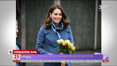 Беременная Кейт Миддлтон посетила школу в Лондоне