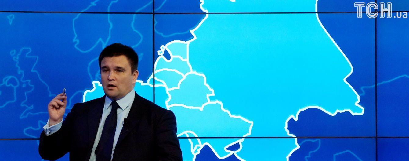Климкин сделал резкое заявление об агрессии России в Украине и Великобритании