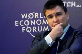 Клімкін закликав перейти до нової політики повернення Криму