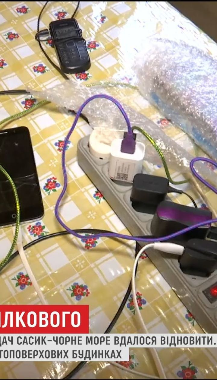 Енергетикам вдалося відновити лінії електромереж та повернути світло в Вилково