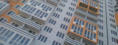 Держава вирішила заробити на власниках орендованих квартир. Як виглядає схема