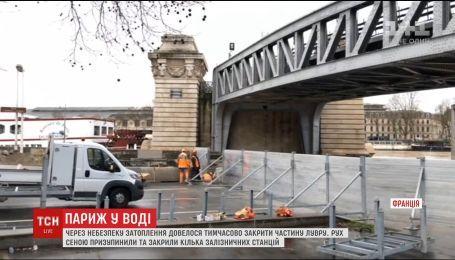 Сена продовжує затоплювати вулиці Парижа