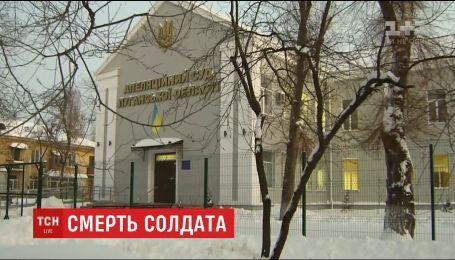 В Северодонецке 22-летний боец Нацгвардии погиб прямо на посту
