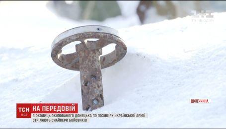 Из окрестностей оккупированного Донецка по позициям украинской армии стреляют снайперы боевиков