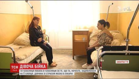 На Закарпатье школьница попала в больницу после драки в школе