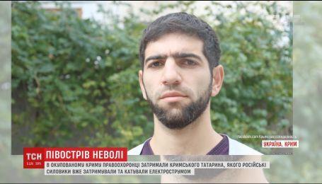 В окупованому Криму затримали двох кримськотатарських активістів