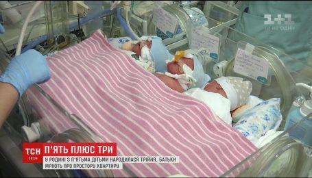 Чудо в Татьянин день: в столице женщина родила тройню