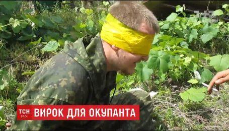 Суд Луганщины приговорил российского военного Виктора Агеева к 10 годам тюрьмы