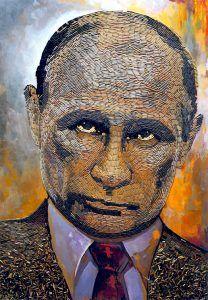 Путін із гільз