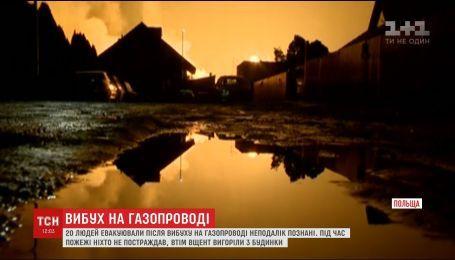 Неподалеку Познани произошел взрыв на газопроводе и образовались несколькометровые столбы пламени