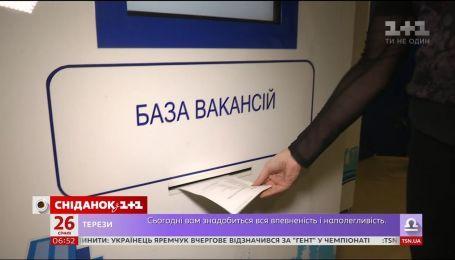 Чому в Україні так багато безробітних із вищою освітою