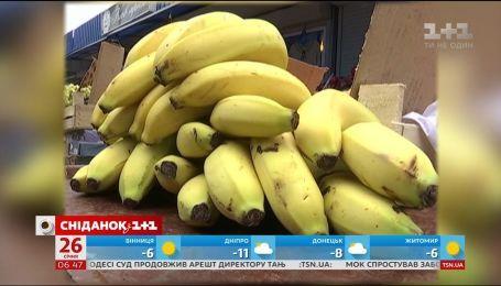 Банани за 40 гривень: чому різко зросла ціна на фрукти