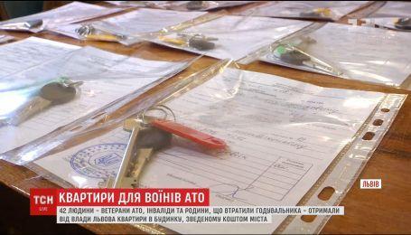 АТОшники и семьи погибших бойцов получили ключи от двухкомнатных квартир во Львове