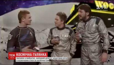 Дорогой отель и космический стиль: депутат Степан Ивахив громко отпраздновал день рождения