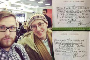 """Российские власти пообещали наказать мужчин, которые """"зарегистрировали"""" однополый брак в Москве"""