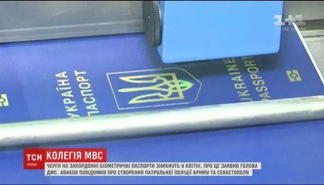 Миграционная служба анонсировала время исчезновения очередей за биометрическими паспортами