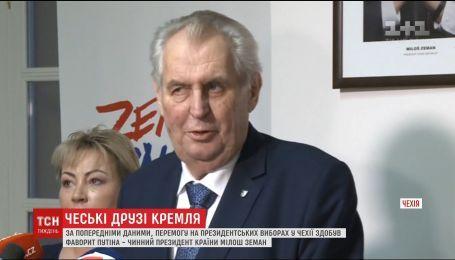 Победу на президентских выборах в Чехии получил фаворит Путина Милош Земан