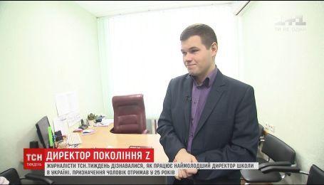 ТСН.Тиждень узнал, как работает самый молодой директор школы в Украине