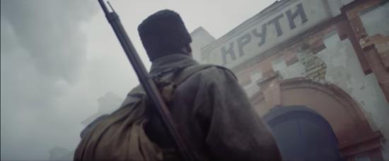 У Мережі з'явився динамічний трейлер фільму про легендарний бій під Крутами