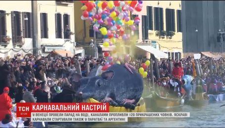 Трамп з ядерною кнопкою та гігантський щур - у Венеції почався знаменитий карнавал