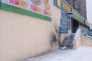 У Харкові біля магазину пролунав вибух, постраждали жінка та маленька дитина