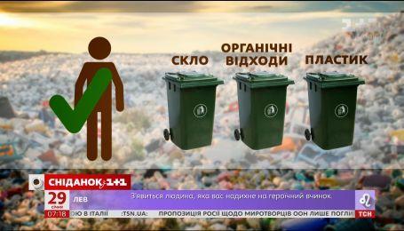 Як заробляти гроші на сортуванні сміття