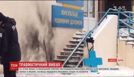 53-летняя женщина и маленький мальчик пострадали в результате взрыва в Харькове