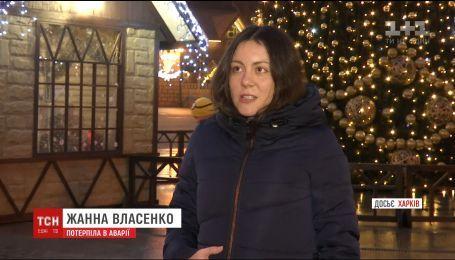 Жанна Власенко, яка вижила у моторошній аварії в Харкові, народила дівчинку
