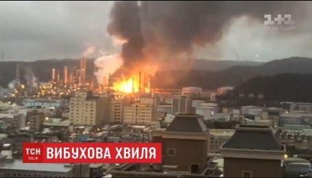 На нафтопереробному заводі у Тайвані пролунали кілька потужних вибухів