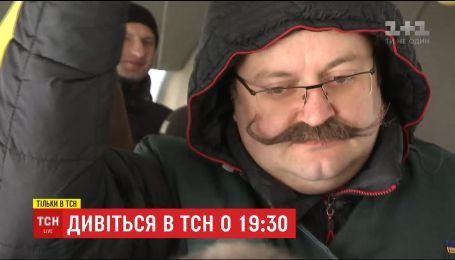 """""""Мэр под прикрытием"""": ТСН начинает серию социальных экспериментов"""