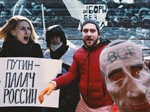 Тільки молодіжний протест — це погано